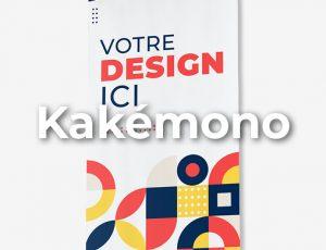 kakémono